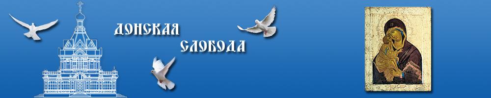 Льготы многодетных семей Московской области